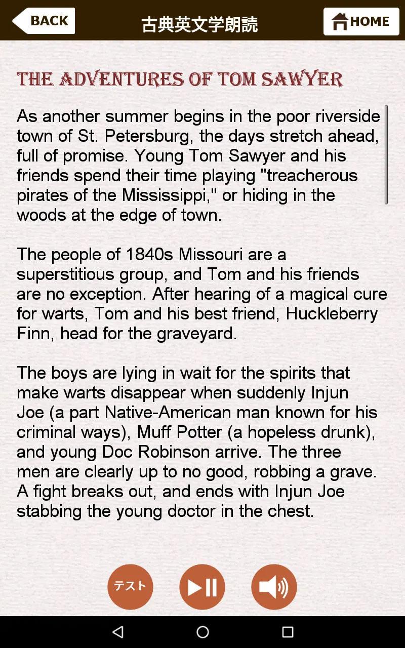 オーディオブック「The Adventures of Tom Sawyer」の画面